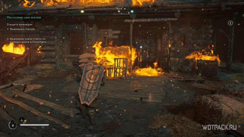 Assassin's Creed: Valhalla – Горящий дом