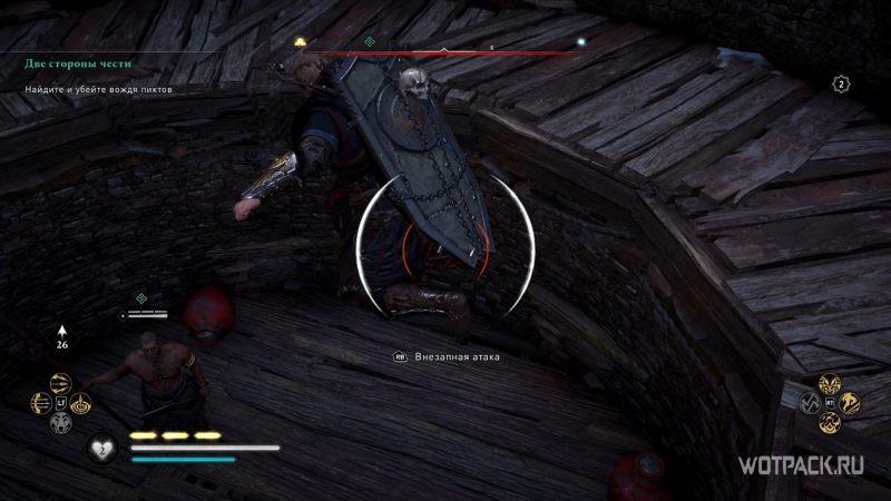 Assassin's Creed: Valhalla – Внезапная атака в воздухе