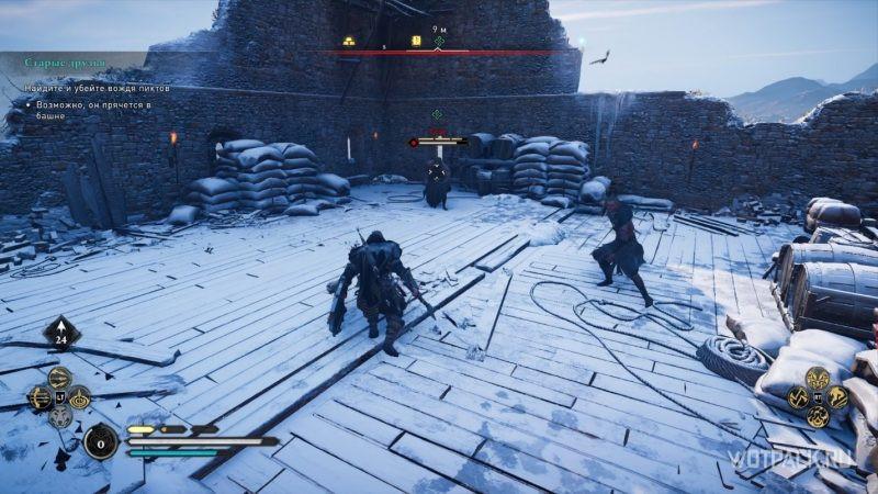 Assassin's Creed: Valhalla – Сражение с главарем пиктов