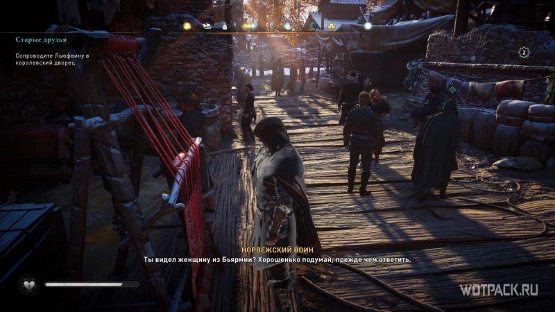 Assassin's Creed: Valhalla – Эйвор сливается с окружением