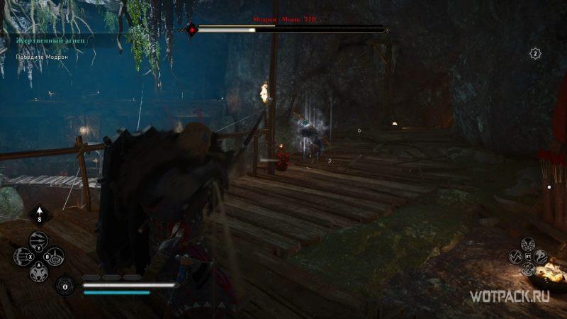 Assassin's Creed: Valhalla – Бой с Модрон