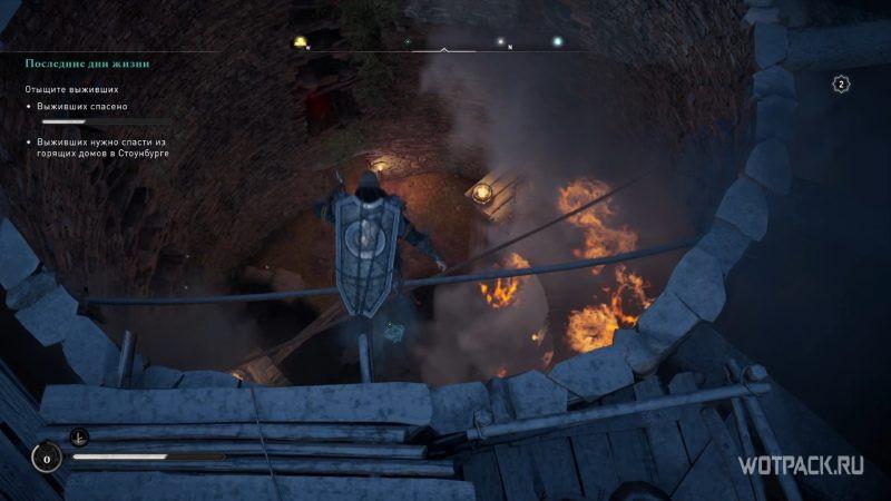 Assassin's Creed: Valhalla – Эйвор на выступе