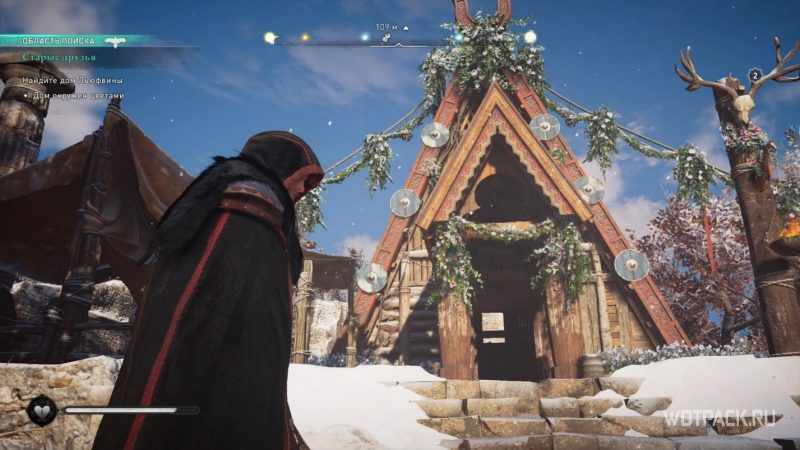 Assassin's Creed: Valhalla – Дом Хьера и Льюфвины