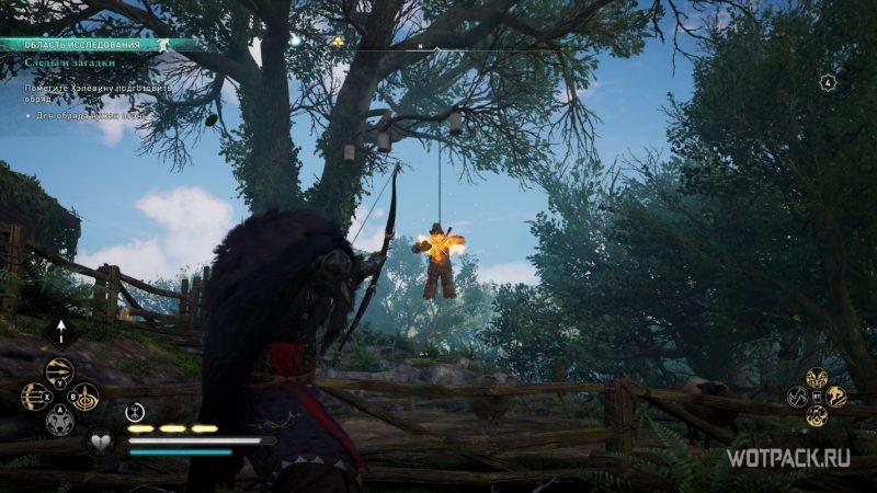 Assassin's Creed: Valhalla – Горящее чучело