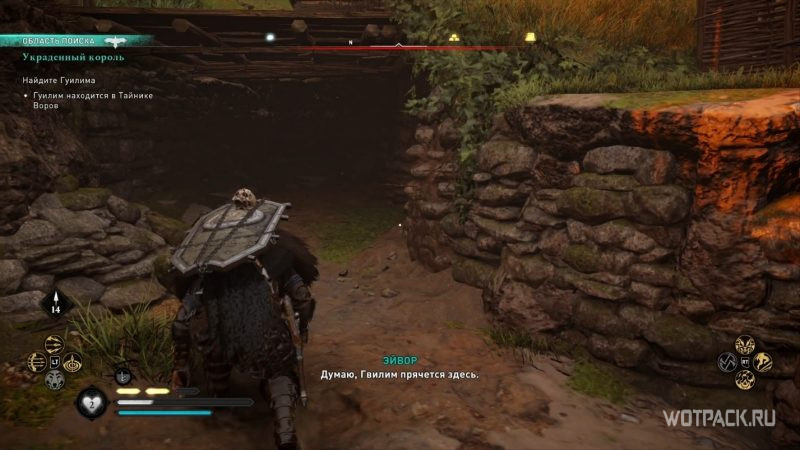 Assassin's Creed: Valhalla – Взод в пещеру