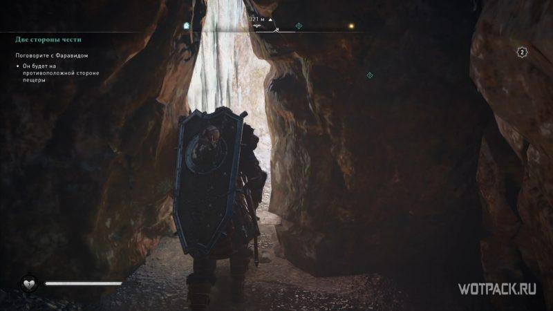 Assassin's Creed: Valhalla – Эйвор в пешере