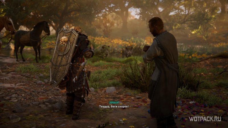 Assassin's Creed: Valhalla – Эйвор и Теудур