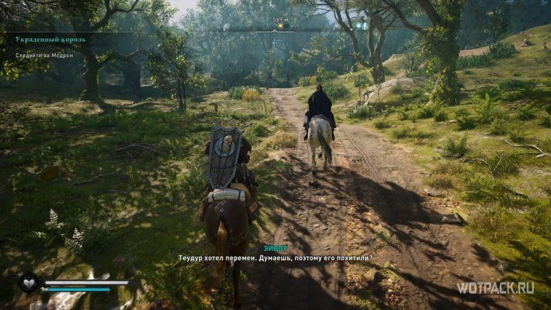 Assassin's Creed: Valhalla – Эйвор на лошади