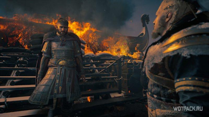 Assassin's Creed: Valhalla – Вили у погребального костра