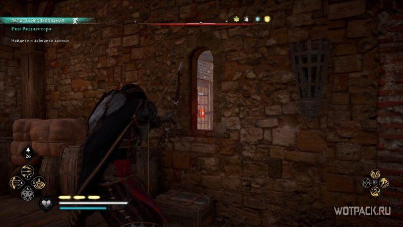 Assassin's Creed: Valhalla – Загадка с замком