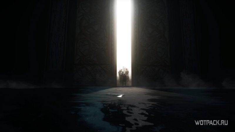 Assassin's Creed: Valhalla – Выход из Вальгаллы