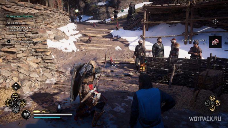 Assassin's Creed: Valhalla – Эйвор сражается с боевыми петухами