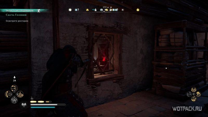Assassin's Creed: Valhalla – загадка с луком