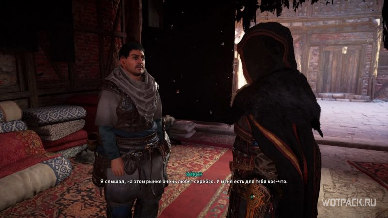 Assassin's Creed: Valhalla – Эйвор и торговец