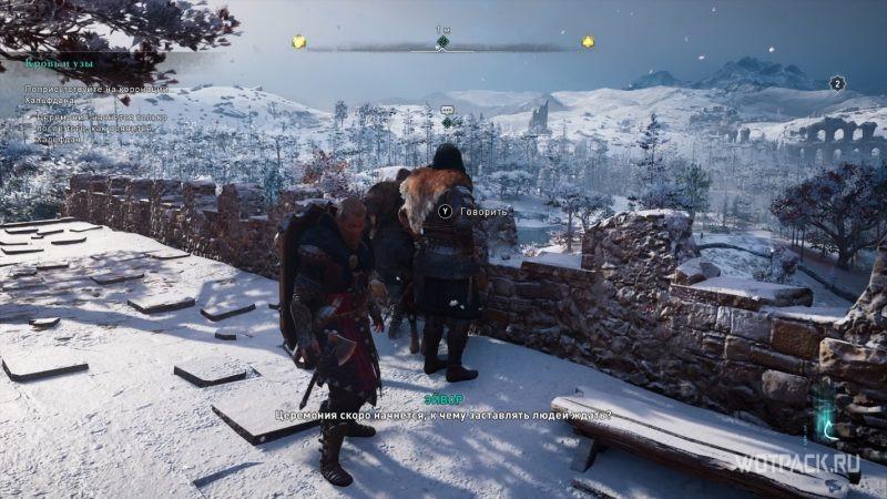 Assassin's Creed: Valhalla – Эйвор и Хальфдан
