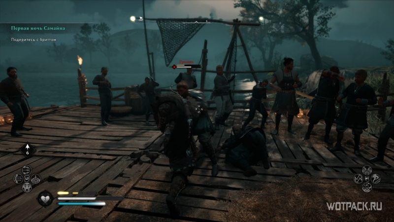 Assassin's Creed: Valhalla – Кулачный бой