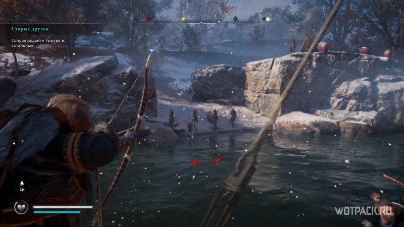 Assassin's Creed: Valhalla – Эйвор целится их лука