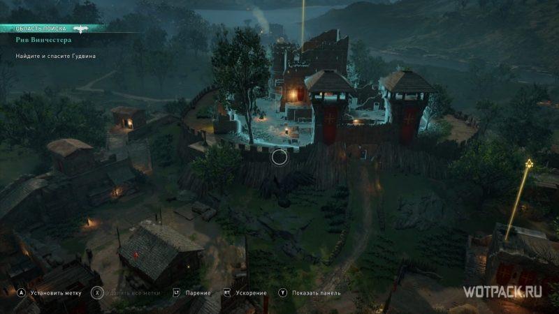 Assassin's Creed: Valhalla – Крепость