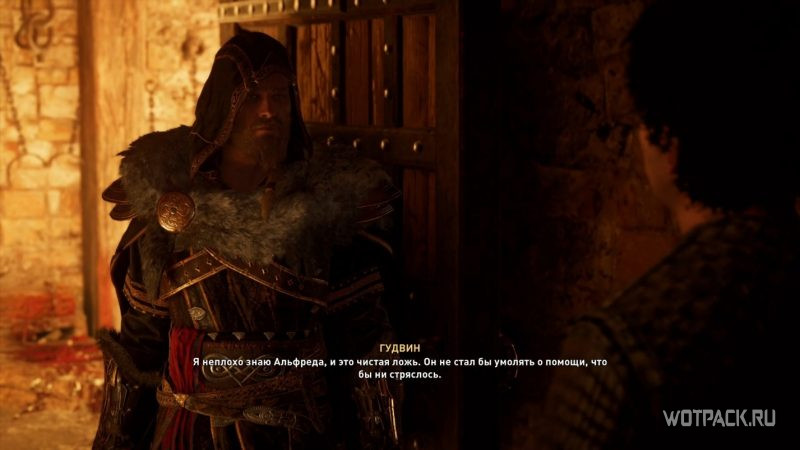 Assassin's Creed: Valhalla – Эйвор и Гудвин