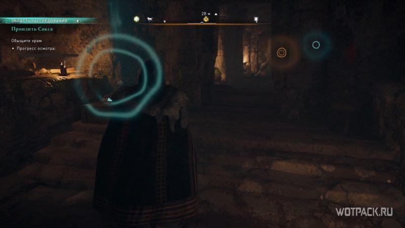 Assassin's Creed: Valhalla – Эйвор в храме Ордена Древних