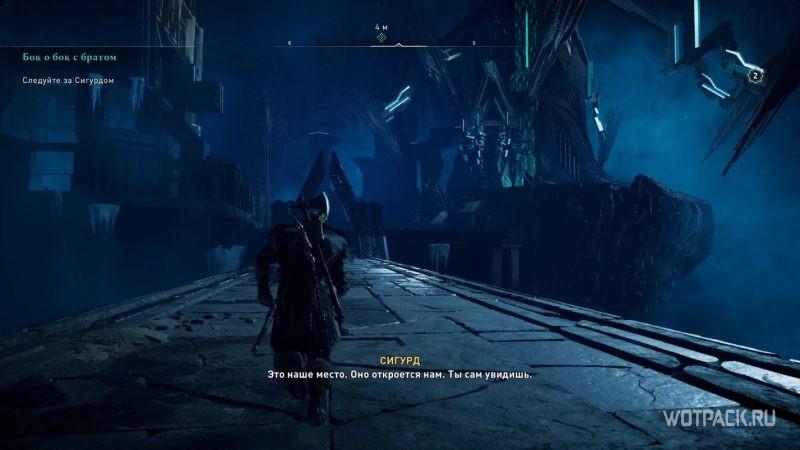 Assassin's Creed: Valhalla – Эйвор в храме Ису