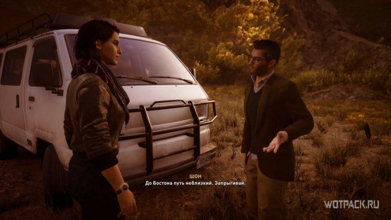 Assassin's Creed: Valhalla – Лейла и Шон