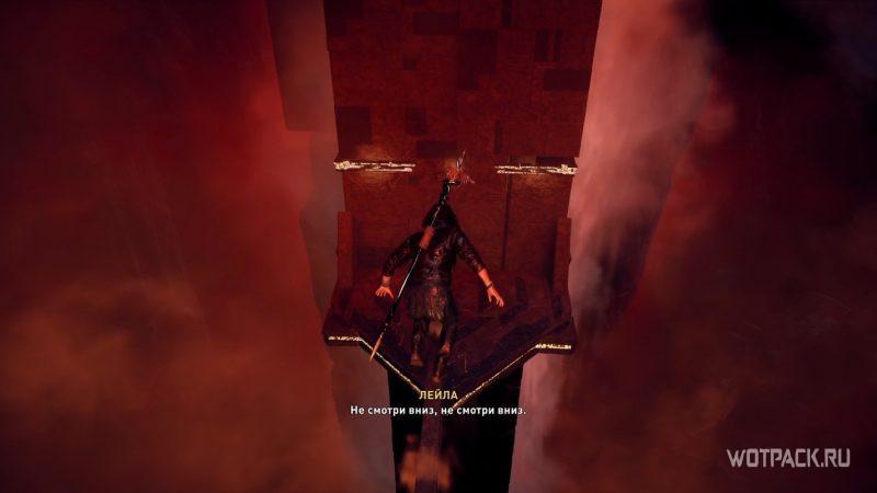 Assassin's Creed: Valhalla – Лейла в храме Ису