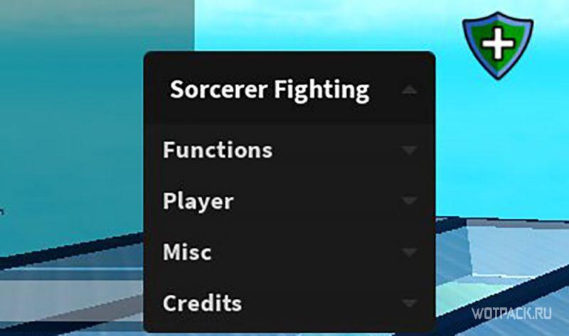 Роблокс чит Sorcerer fighting simulator