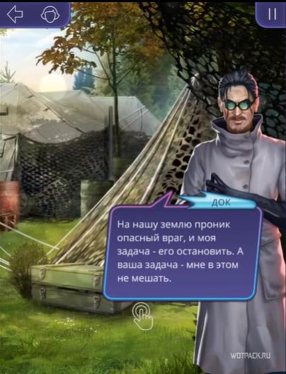Клуб Романтики - ДОК