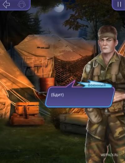 Клуб Романтики - военный