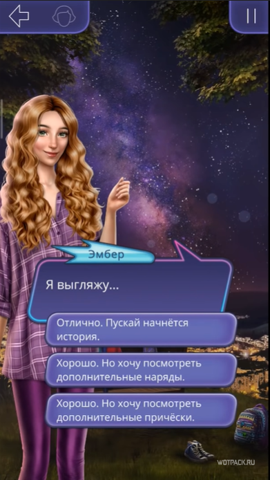 Платные элементы игры
