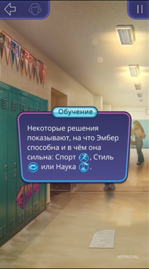 Первый день в школе