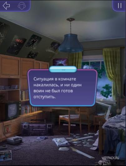 Накал страстей в комнате Тодда