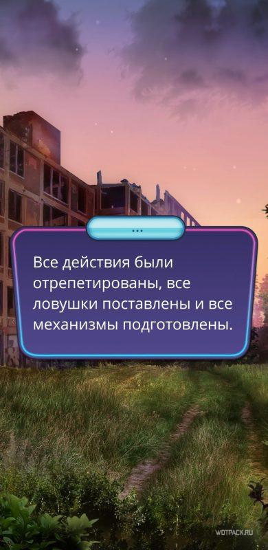 Любовь со Звезд 1 сезон 11 серия