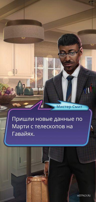 Любовь со Звезд 1 сезон 11 серия папа