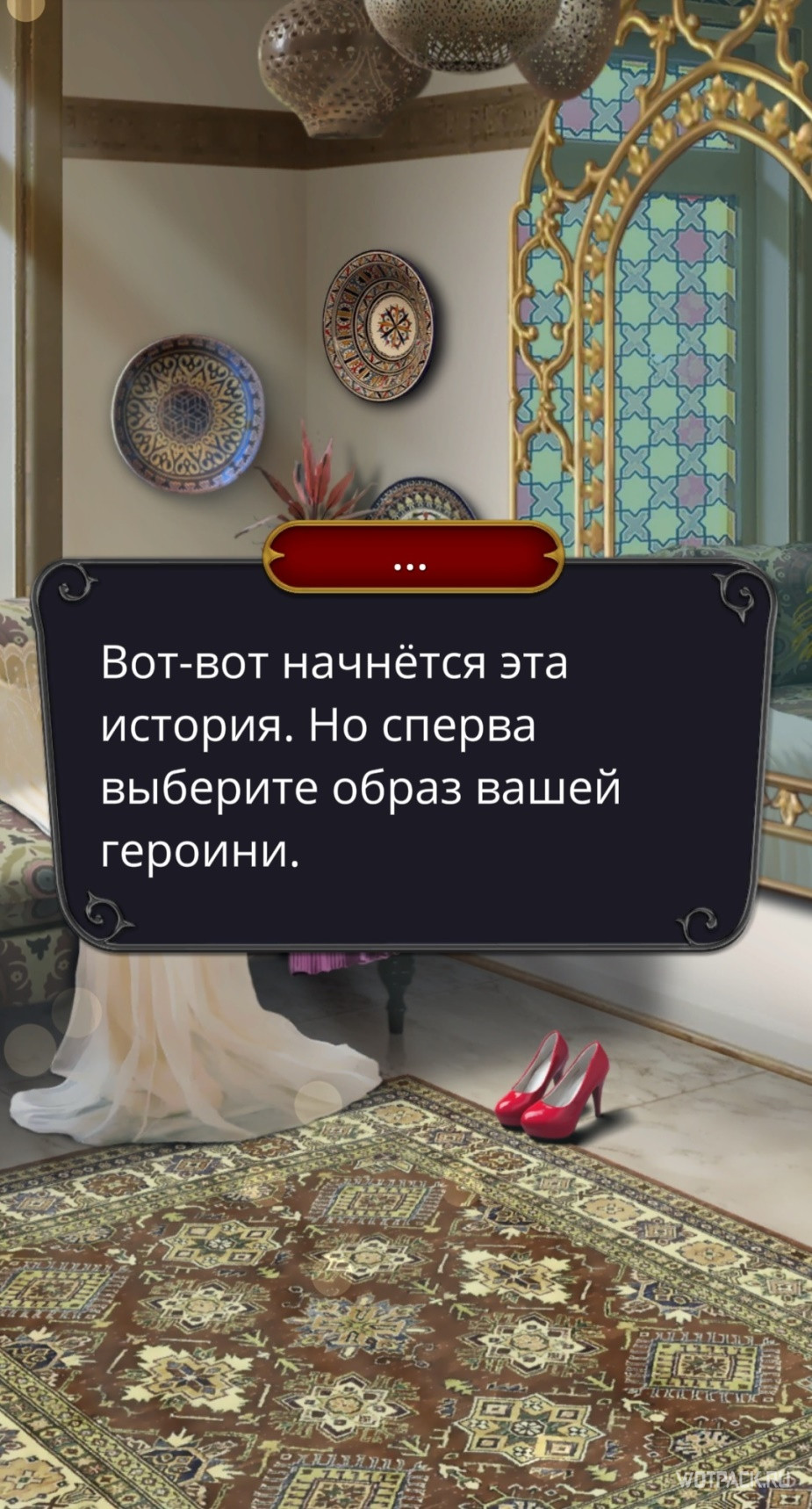 Прохождение Клуб романтики: Дракула. История любви: Сезон 1