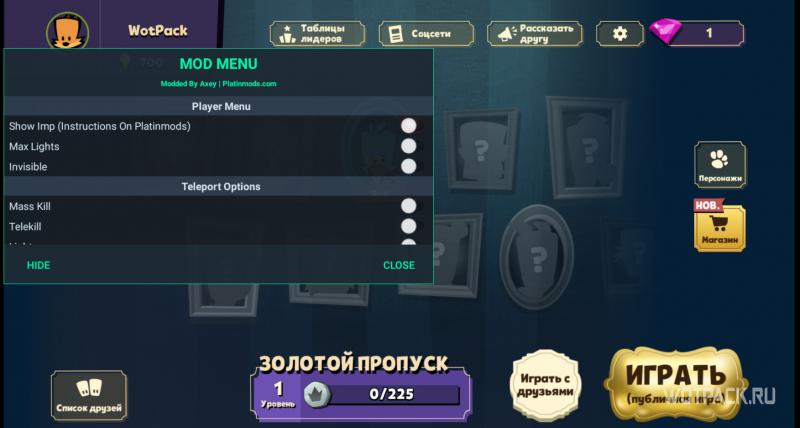 Suspects: Mystery Mansion [Mod Menu]