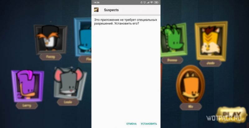 Suspects: Mystery Mansion чит на Android