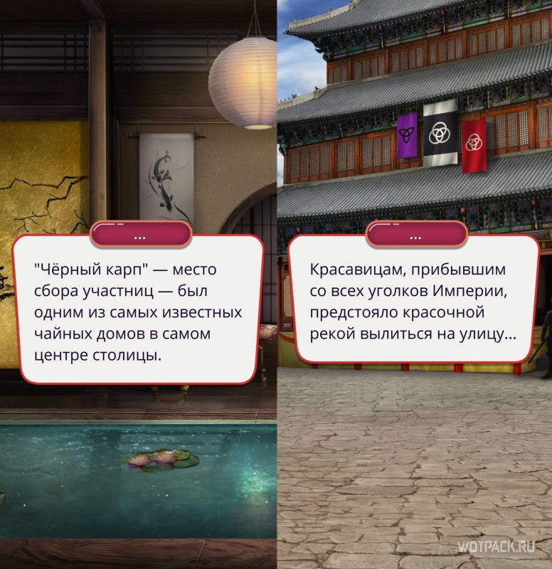 Легенда Ивы 3 сезон 2 серия