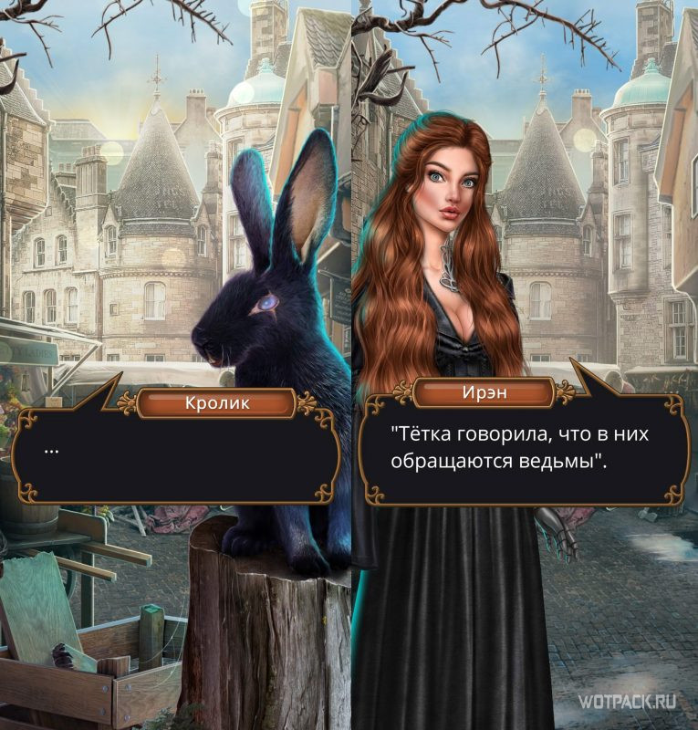 Грешный Лондон 1 сезон 5 серия кролик