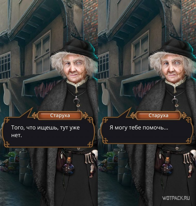 Грешный Лондон 1 сезон 5 серия старуха