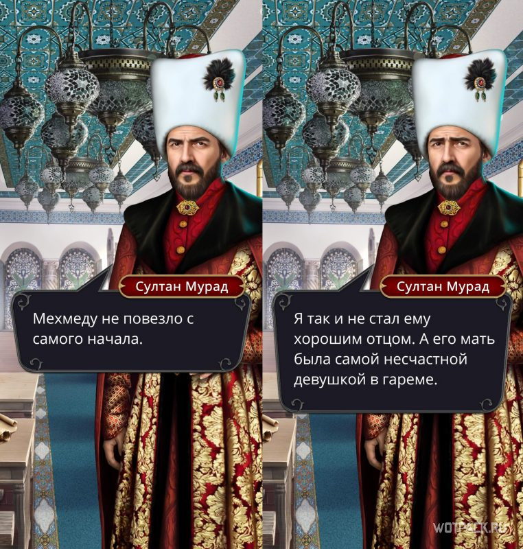 Дракула История любви 2 сезон 4 серия Султан Мурад