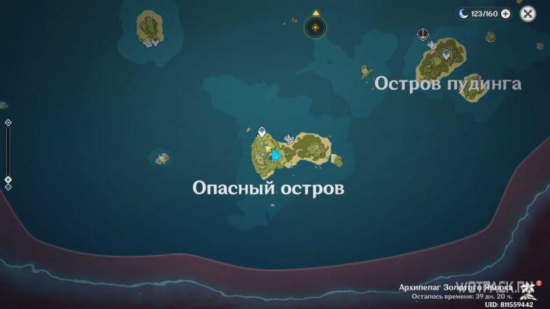 раковина 1 карта