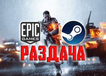 Бесплатная раздача 21 игры в Steam, Ingie Gala и EGS с 24 июня + бонус