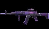 AKR 12 Railgun