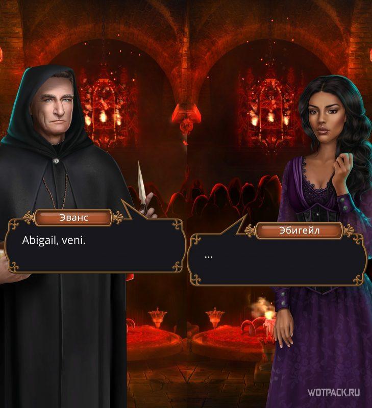 Грешный Лондон 1 сезон 8 серия ритуал