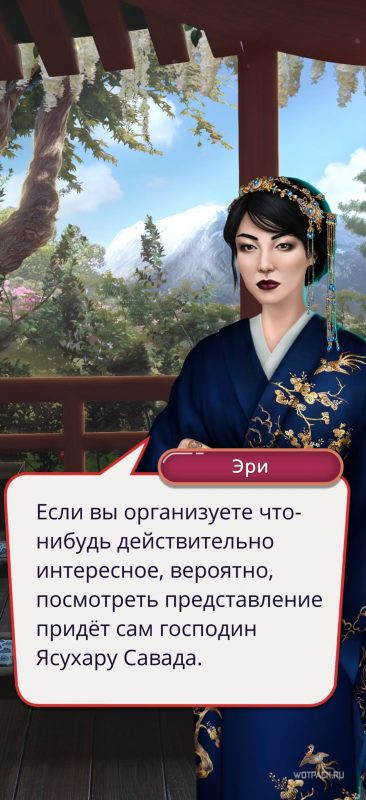 Легенда Ивы 3 сезон 5 серия Хатакэяма
