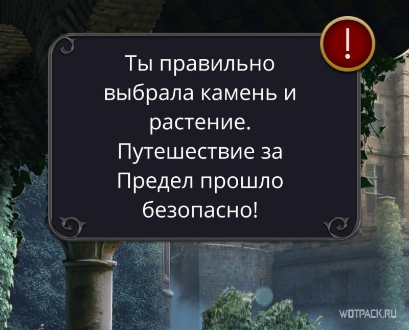 Дракула История Любви 2 сезон 6 серия путешествие за Предел