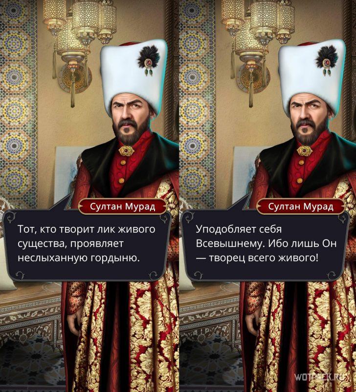Дракула История Любви 2 сезон 7 серия Султан Мурад