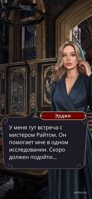 Дракула История Любви 2 сезон 8 серия Эрджи